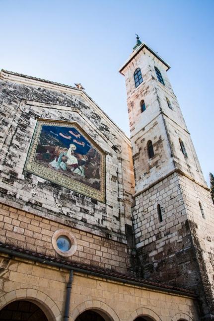 Church of Visitation, Ein Kerem